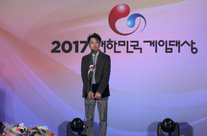 2017-Korean-Game-Awards-PUBG